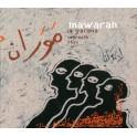 La Yarana, musique du Liban