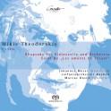 """Theodorakis : Rhapsodie, Suite de Ballet """"Les Amants de Téruel"""""""