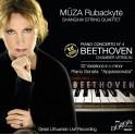 Beethoven : Concerto pour piano n°4, version musique de chambre