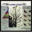 Aoyama Crows / Die Like A Dog Quartet