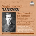 Taneyev : Concerto pour piano & Musique pour piano solo
