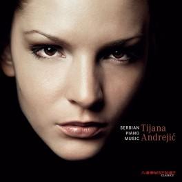 Musique pour piano serbe / Tijana Andrejić