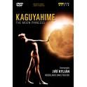 Kaguyahime - The Moon Princess / Jiří Kylián