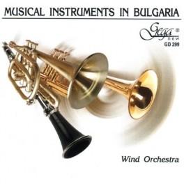 Instruments de Musique en Bulgarie / Orchestre à Vent