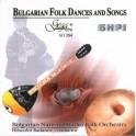 Danses & Chants folkloriques bulgares