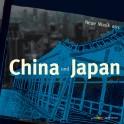Nouvelle Musique de Chine et du Japon