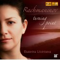 Rachmaninoff : Turning point, oeuvres pour piano