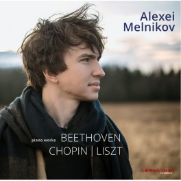 Beethoven - Chopin & Liszt : Oeuvres pour piano