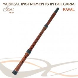 Instruments de Musique en Bulgarie / Kaval