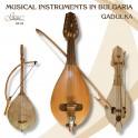Instruments de Musique en Bulgarie / Gadulka