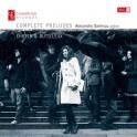 Chopin & Dutilleux : Intégrale des Préludes